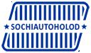 logo_sochiautoholod_m